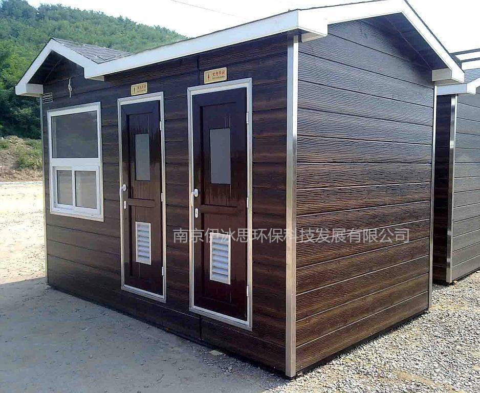 2,整个厕所的承重结构均为框架型钢结构,整体结构构件选材和焊接符